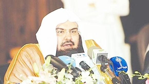 Sheikh Sudais