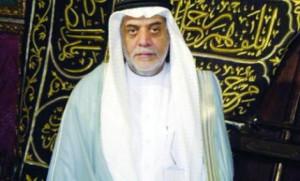 Sadin Nizar Al-Shaibi