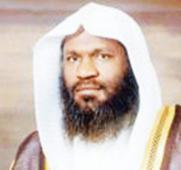 Haram imam