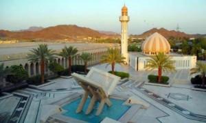 Qur'an Center in Makkah
