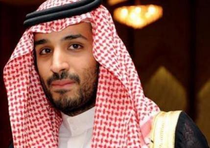 Prince Muhammad bin Salman