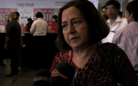 Amina Sayid