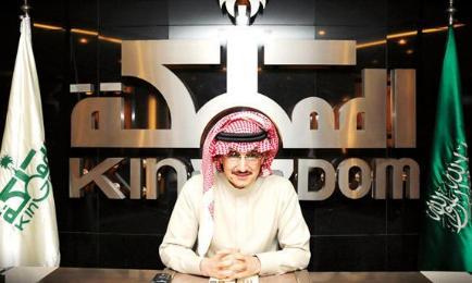 Prince Walid