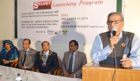 Sylhet Mirror