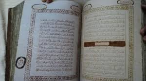 World's only herbal Quran