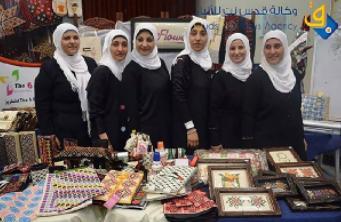 Gaza Sisters