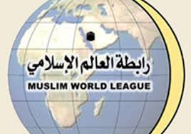 MWL allocates SR7m for Eid sacrifices in 47 countries