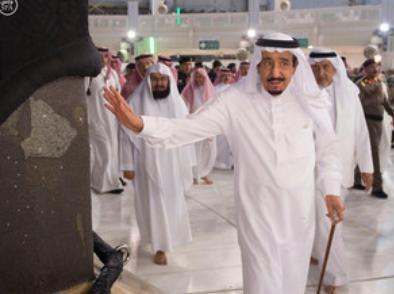King Salman2