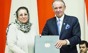 Global honor for Thoraya Obaid