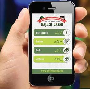 Haj and Umrah app launched