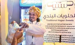Hijazi sweet maker going strong after 150 years