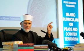 Qadri launches anti-Daesh curriculum in Britain