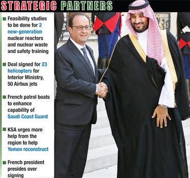 SaudiFrance