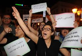 2 Morocco women acquitted of indency charges