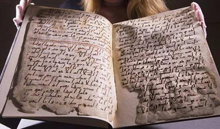 Quran Birmingham