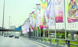 Riyadh gears up for Eid