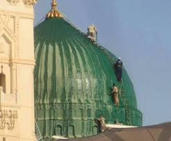 Washing of the Green Dome