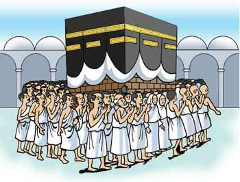 Explain Hajj to Your Kids2
