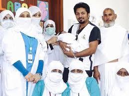 Pakistani pilgrim gave birth in Mina