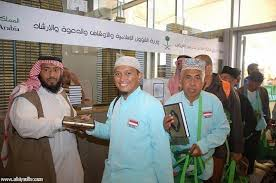 Two million copies of Qur'an to be distributed among pilgrims