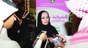 Hanan Al-Gahiran