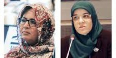 OIC appoints four women to top posts