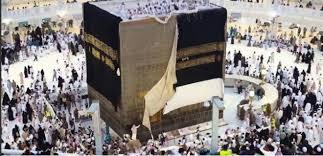 Kaaba gets new Kiswa