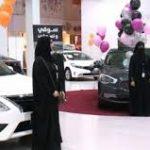 Car Showroom for women