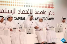 New Economy in Dubai